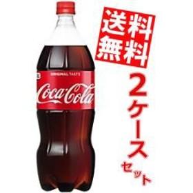 【送料無料】コカコーラ 1.5LPET 16本 (8本×2ケース)[のしOK]big_dr