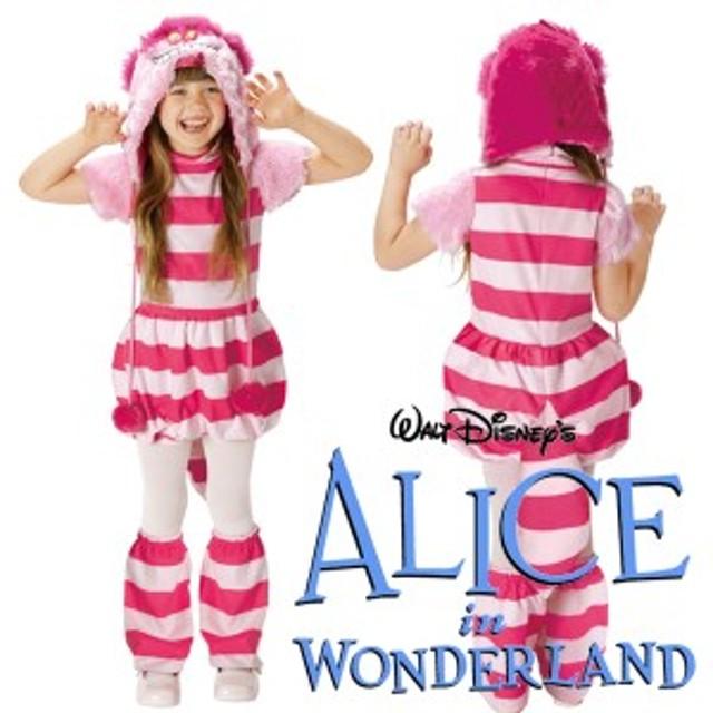 SALE ハロウィン コスプレ 衣装 キッズ 子供 80 100 仮装 ディズニー 不思議の国のアリス チシャ猫 もこもこ コスチューム 95331