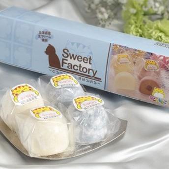 【北海道限定】ねこのたまご・ショコラ&ティラミス