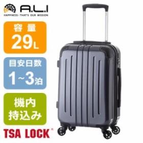 【送料無料】A.L.I ハードキャリー ADY キャリーケース スーツケース ADY-5009-CNV カーボンネイビー TSAロック搭載