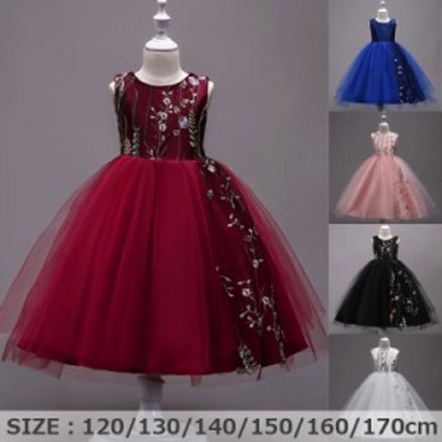 c02ee9d927cea 今買うと、手袋をプレゼント  子供ドレス フォーマル 結婚式 ピアノ発表 ...