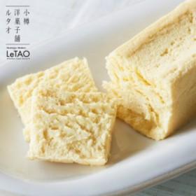チーズケーキ 母の日 プレゼント スイーツ ギフト  北海道 ルタオ  [パフェ ドゥ フロマージュ [ハーフ220g] モールクーポン対象外