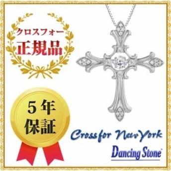 ダンシングストーン ネックレス クロスフォーニューヨーク ペンダント レディース クロス 十字架 NYP-608【wrp16】