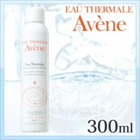 【人気】アベンヌ アベンヌウォーター 300 ml (アヴェンヌウォーター) 【化粧水/敏感肌/ヘア/乾燥】 [6007254]