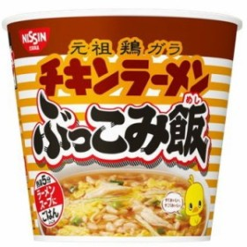 日清 チキンラーメン ぶっこみ飯 1箱 6食
