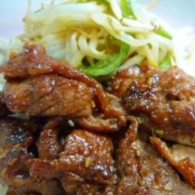 【送料無料】大満足の9パック!◆豚生姜焼き◆お惣菜(mei)