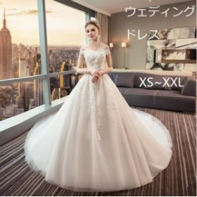 648e9d4a60fda ウェディングドレス ロングトレーン オフショルダー レースチュール スパンコール Aライン ホワイト 姫系 結婚式