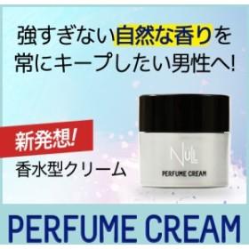 NULL 練り香水 香水 パヒュームクリーム  メンズ 男性用 自然な香り 保湿 持続力10時間 紫外線 UV対策