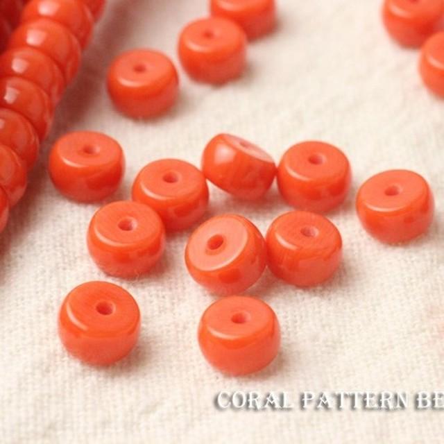 【7×4mm40粒】まるで珊瑚のドラム型樹脂ビーズ《MCO-10》