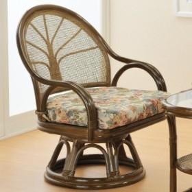 回転座椅子 ラタン チェア ワイドタイプ 籐家具 座面高34cm( 送料無料 アジアン リラックスチェア イス 座いす チェア ソファ