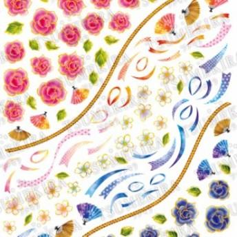 ツメキラ 和柄スタイル ★佐藤樹梨先生プロデュース!妖艶な和柄ネイルに!重ねて貼れるネイルシール♪
