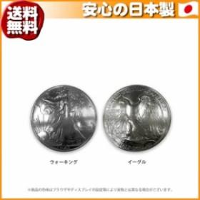 (送料無料)クラフト社 USコインコンチョ 50セント ウォーキング・1177-03