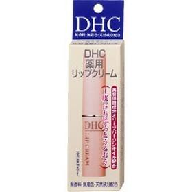 DHC 薬用リップクリーム(1.5g)[リップクリーム]