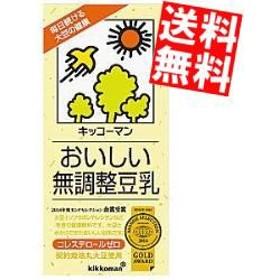 【送料無料】紀文(キッコーマン)おいしい無調整豆乳1000ml紙パック 12本(6本×2箱)[のしOK]big_dr