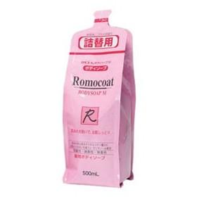 ロモコート ボディソープM 詰替用 500mL(配送区分:B)