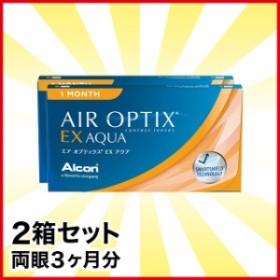 エアオプティクス EX アクア×2箱セット/アルコン/1ヵ月使い捨て/マンスリー/コンタクト