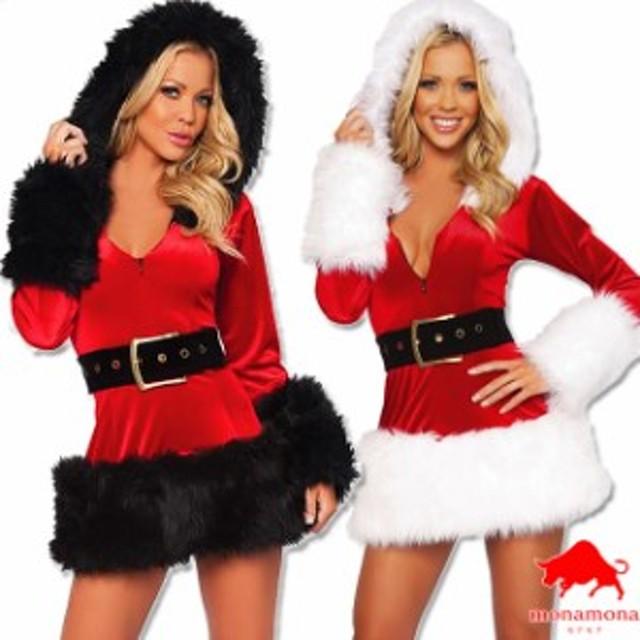 [早割][即納][2点セット]ゴージャスファー 定番 サンタ ワンピ クリスマス Xmas 仮装 コスプレ 衣装 セクシー 定番 コスチューム