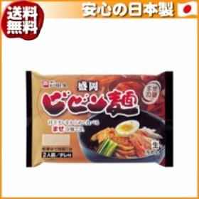 (送料無料)麺匠戸田久 盛岡ビビン麺2食×10袋(たれ付)