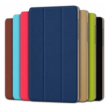 MediaPad T2 10.0 Pro/Huawei Qua tab 02 au/キュア タブ ゼロニ 10.1インチ タブレット用レザーケース手帳型/三つ折 り/保護カバー/横開