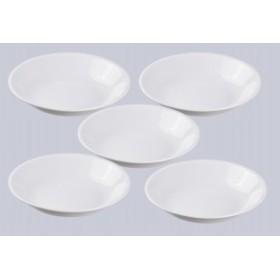 【5枚セット・食洗・電子レンジ可】CP-8924 コレールウインターフロストホワイト 深皿J420-N