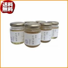 (送料無料)近藤養蜂場 国産れんげ蜂蜜 140g×6個セット