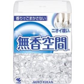 小林製薬 無香空間(315g)[部屋用置き型 消臭・芳香剤]