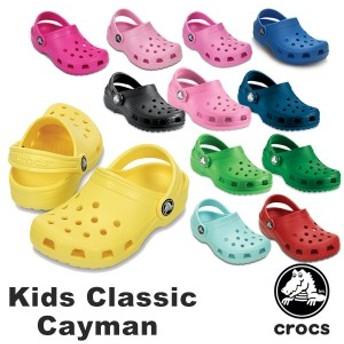【送料無料対象外】クロックス(CROCS) キッズ クラシック/ケイマン(Kids Classic/Cayman) サンダル【ベビー&キッズ】[AA]【35】