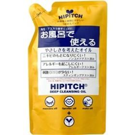 ハイピッチ ディープクレンジングオイル W つめかえ用(170mL)[クレンジングオイル]