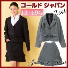 スカートスーツ♪お得な二点セット 大きいサイズ レディース スーツ スカートスーツ 上下セット スカート フレアスカート ビジネス ミデ