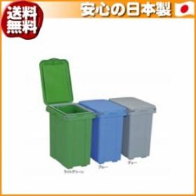 (送料無料)サンクリーンボックスH40 3個セット 604001-01 ブルー