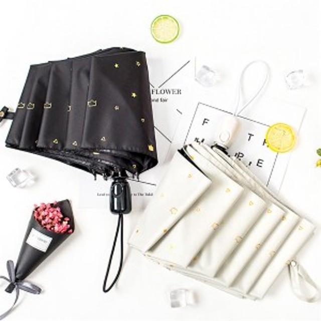 2色入荷 ワンタッチ傘  遮熱日傘 晴雨兼用  折畳み傘 紫外線カット  UV対策   軽量 おしゃれ かわいい レディース メンズ