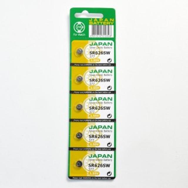 ボタン電池  SR626SW(377) 時計用電池 コイン電池 1パック5個入り