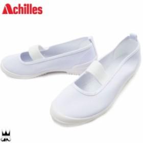 アキレス Achilles  男の子 女の子 子供靴 キッズ ジュニア バレエシューズ VHR 4200 W 上履き うわばき 校内履き スクールシューズ 室内