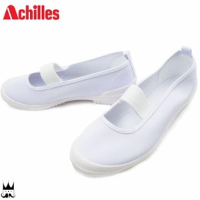 fcd08847da8ee アキレス Achilles 男の子 女の子 子供靴 キッズ ジュニア バレエシューズ VHR 4200 W 上履き うわば