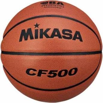ミカサ(MIKASA) バスケットボール検定球5号人工皮革 CF500 茶 【小学校用】