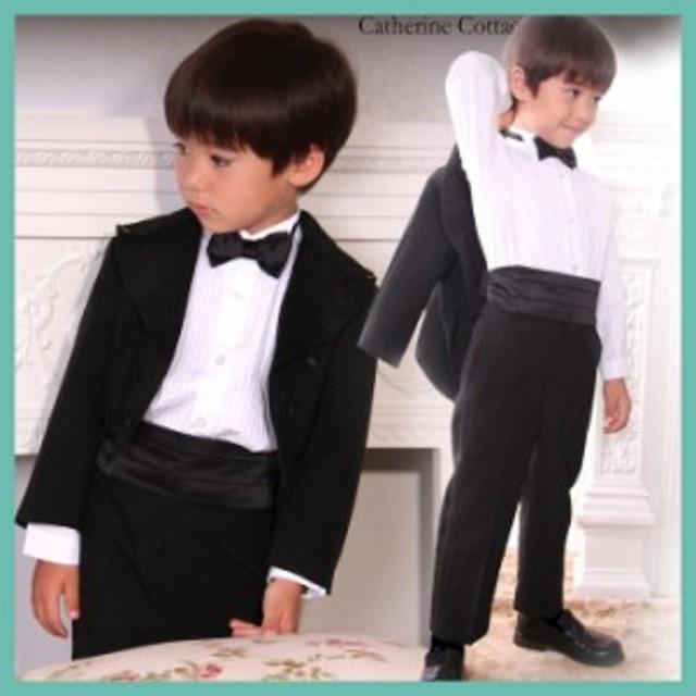 6b88d60859474 タキシード キッズスーツ 子供 フォーマル 男の子 結婚式 キッズフォーマル キッズ燕尾服5点フルセット