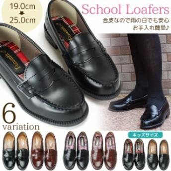 ローファー レディース ビジネスシューズ 学生 通勤 通園 通学 靴 NO.48 NO.49 ローファーパンプス ブラック