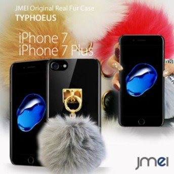 iPhone8 iPhone7 iPhone 7 Plus ケース アイフォン8 プラス カバー ファー チャーム スマートフォン/スマホケース/スマホカバー/