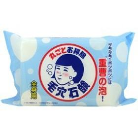 毛穴撫子 重曹つるつる石鹸(155g)[石鹸]