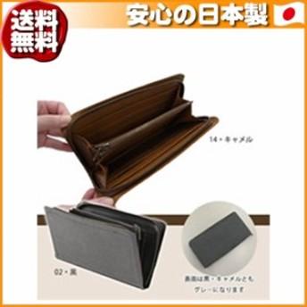 (送料無料)クラフト社 レザークラフト用半製品 エイトケース 11×21×2cm 4598 02・黒
