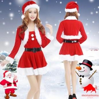 [早割][即納][5サイズ][4点セット]ボレロ サンタ ワンピ クリスマス Xmas 仮装 コスプレ セットアップ 衣装 定番 コスチューム