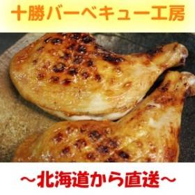 北海道産 骨付き鶏もも・レック 2本 約600g ※未調理品
