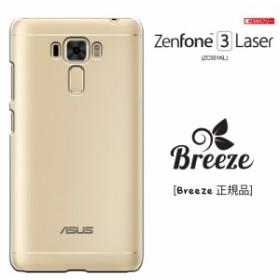 zc551kl カバー zenfone3 laser SIMフリー ASUS ZENFONE 3 LASER 透明 カバー ZC551KL ケース zenfone ハードケース カバー シンプル/ケ