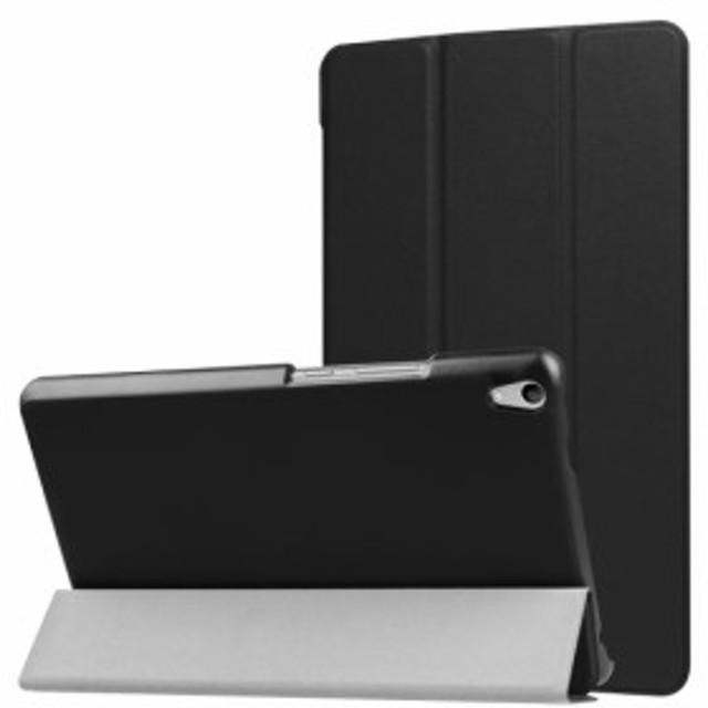 【送料無料】Lenovo Tab3 8 Plus / TB-8703X スタンド機能付き専用ケース 三つ折 カバー 薄型 軽量型 スタンド機能