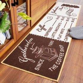 ベルーナインテリア おうちでカフェ気分なキッチンマット ベージュ 約45cm×120cm
