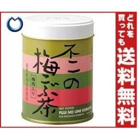 送料無料 不二食品 不二の梅こぶ茶 50g缶×6個入