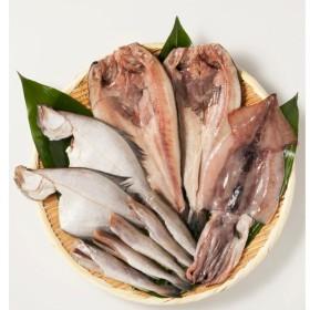 産地直送 お歳暮 北海道 氷温乾燥一夜干しセット 干物・練物・珍味