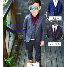 3点セット 子供服 フォーマルスーツ 男の子 キッズスーツ 上下セット おしゃれ 七五三 入学式 卒業式 誕生日 3色
