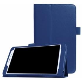 【送料無料 T2 8.0 Pro  Huawei Mediapad タブレット専用スタンド機能付きケース 二つ折 カバー 薄型 軽量型 スタンド機能☆全11色