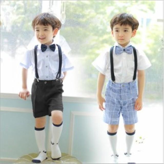 d7d4feb09828d 4点セット半袖 スーツ キッズ 男の子 結婚式 夏 子供服 フォーマル 男の子 短袖